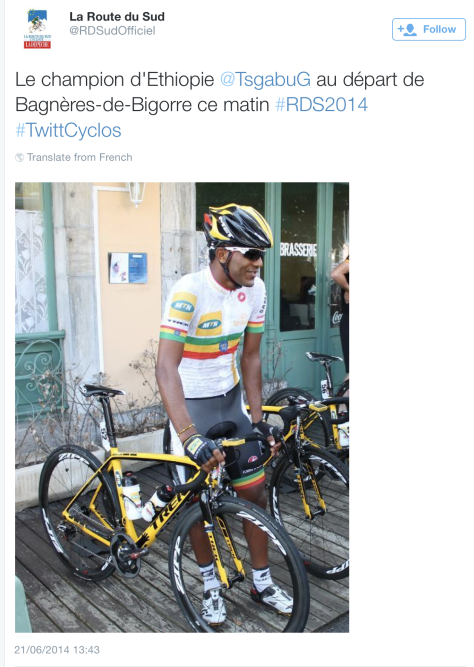 G Ethiopia national jersey
